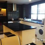 Pearl Garden Soi Pipat 3 bed 3 bath to rent Kitchen