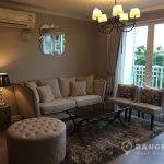 Baan Siri Yenakart Lumpini MRT Living Room Couch