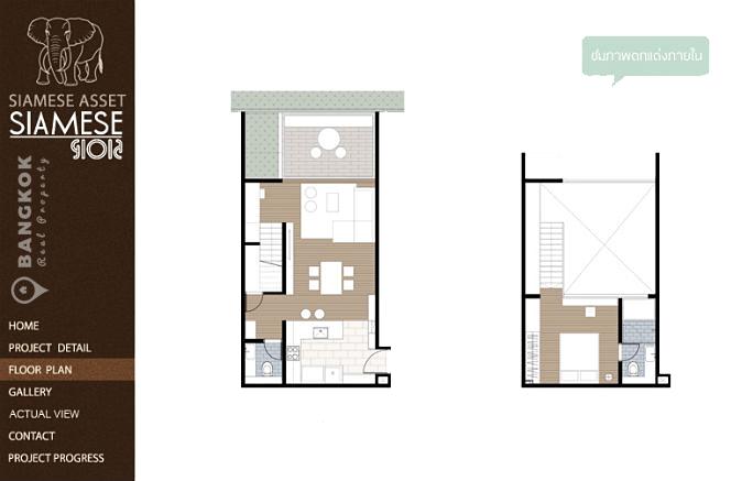 Sale Siamese Gioia 1 Bed 2 Bath Duplex With Private Garden
