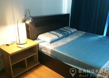 The Base Sukhumvit 77 | Modern High floor 1 Bed in On Nut