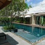 Abstracts Sukhumvit 66 Modern 2 Bed 1 Bath near BTS