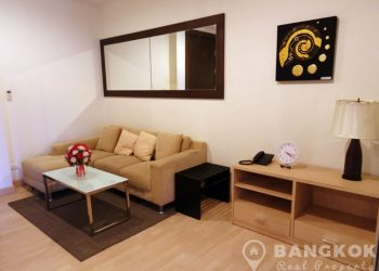 Rhythm Ratchada Spacious 1 Bed next to MRT Ratchadaphisek to Rent