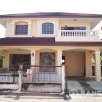 Spacious Detached 3 Bed 2 Bath House near RIS to rent