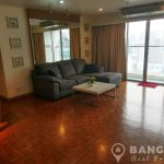 Sukhumvit Suite Spacious High Floor 1 Bed near Nana BTS to Rent