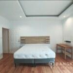 RENT Sammakorn Village Ramkhamhaeng หมู่บ้านสัมมากร รามคําแหง Spacious 4 Bed 4 bath House